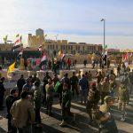 الإمارات تدين الاعتداء على السفارة الأمريكية في بغداد