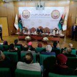 جلسة برلمانية تشاورية لمنح الثقة للحكومة الليبية