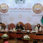 ليبيا.. مطالبات دولية بضرورة عقد جلسة منح الثقة للحكومة الجديدة