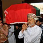 قادة العالم يتوافدون إلى عُمان لتقديم التعازي في وفاة السلطان قابوس