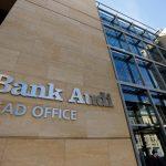 بنك أبوظبي الأول يستأنف محادثات حصرية للاستحواذ على بنك عوده مصر