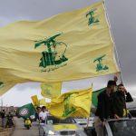 هندوراس تصنف رسميًا حزب الله منظمة إرهابية