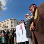 تواصل المظاهرات المناهضة لصفقة القرن في غزة