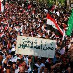 التصعيد سيد الموقف في العراق.. ورئيس المخابرات أبرز المرشحين لرئاسة الحكومة