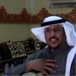 «ذئاب الجبل» في أحضان عائلة سعودية