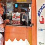 لبنان يواجه خطر أزمة اقتصادية لم تشهدها البلاد منذ عقود