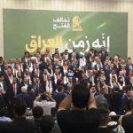 تحالف الفتح العراقي: الاعتداء الأمريكي أعطى مبررا للرد الإيراني