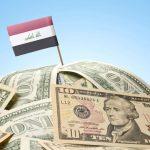 تقرير يكشف تهريب مليارات الدولارات خارج العراق