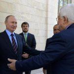 الرئاسة الفلسطينية: زيارة بوتين دليل على العلاقات المتطورة بين البلدين