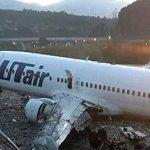 لغز تحطم «البوينج 737» الأوكرانية بمطار الخميني في طهران