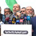 حماس لترامب: لن تجدو فينا من يقبل أو يوافق على «صفقة العار»