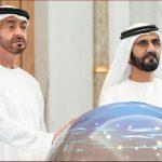 كل ما تريد معرفته عن شعار «الخطوط السبعة» للهوية الإعلامية الإماراتية