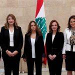 أول وزيرة دفاع في العالم العربي.. المرأة تشكل 34% من حكومة لبنان «الناعمة»