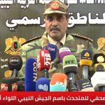 المسماري:الجيش الوطني لن يسمح بتهديد الشعب الليبي