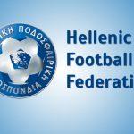 الشرطة تداهم مقر الاتحاد اليوناني لكرة القدم