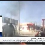المتظاهرون يقطعون الطريق بين كربلاء والنجف.. وهدوء الاشتباكات في بغداد