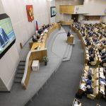مجلس النواب الروسي يوافق في قراءة أولى على تعديلات دستورية اقترحها بوتين