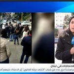 إصابة معتصمين في بيروت بعد الاعتداء عليهم أمام البرلمان