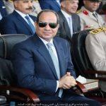 اليوم.. السيسي يفتتح أكبر قاعدة عسكرية في أفريقيا والشرق الأوسط