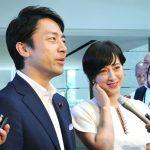 للمرة الأولى.. وزير ياباني يحصل على إجازة أبوة