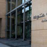 عوده اللبناني في محادثات مع أبوظبي الأول لبيع وحدته المصرية