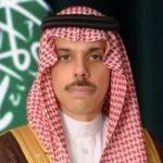 السعودية: نثق في قدرة بايدن على تعزيز الاستقرار الإقليمي