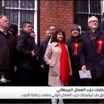 خلفا لكوربن.. تنافس 6 مرشحين على زعامة حزب العمال البريطاني