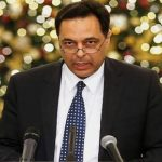 حسان دياب: لبنان يواجه كارثة اقتصادية