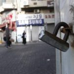 إضراب شامل في غزة.. ورفع الأعلام السوداء احتجاجًا على صفقة القرن