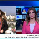 مراسلتنا: هدوء حذر في غزة بعد غارات إسرائيلية