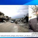 مراسلنا: الجيش السوري يواصل تقدمه في إدلب وحلب