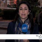 أهم ما ورد في بيان الحكومة اللبنانية الجديدة