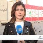 لبنان يشهد اجتماعا نهائيا لصياغة بيان الحكومة الجديدة