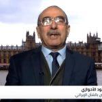 مختص: لا توجد أحزاب سياسية فعلية في إيران