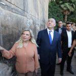 تفاصيل زيارة نتنياهو لمستوطنة كريات أربع بالخليل