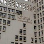 مصر توقع تسهيلا تمويليا بقيمة ملياري دولار لدعم الاقتصاد