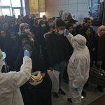 البحرين: ارتفاع عدد المصابين بفيروس كورونا إلى 26 حالة