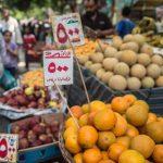 تراجع التضخم السنوي بمصر إلى 4.2% في يوليو