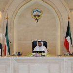 الكويت تطلق اسم الرئيس المصري الراحل حسني مبارك على أحد الصروح المهمة