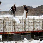 خفض المساعدات لليمن بسبب الحوثيين