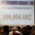 جهاز الإحصاء: عدد سكان مصر في الداخل يصل إلى 100 مليون نسمة