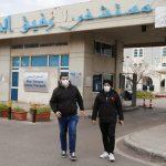 لبنان.. 9 إصابات جديدة بكورونا والإجمالي يرتفع إلى 911 حالة