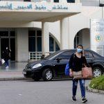 لبنان: ارتفاع حصيلة المصابين بكورونا إلى 750 حالة