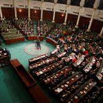 هل يقرر الرئيس التونسي قيس سعيد عودة البرلمان من جديد؟