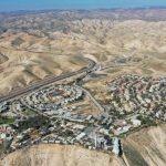 اللجنة الإسرائيلية الأمريكية للضم بالضفة الغربية تباشر عملها