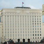 هجوم إلكتروني يعطل موقع وزارة الدفاع الروسية