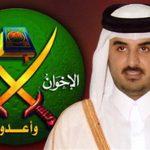 عضوة بالكونجرس الأمريكي: قطر لا تزال تدعم الجماعات الإرهابية