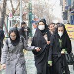 إيران تحث مواطنيها على البقاء في منازلهم مع انتشار فيروس كورونا