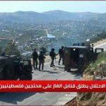 شاهد| إصابات في صفوف الفلسطينيين خلال مواجهات مع قوات الاحتلال