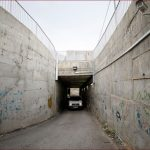 أسرة فلسطينية تحت الحصار الإسرائيلي